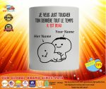 [LIMITED] I just want to touch your butt all the time custom personalised name mug